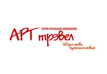 туристическая компания АРТ тревел