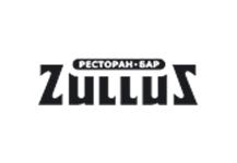 Zullus - ресторан-бар