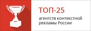 ТОП-15 агентств контекстной рекламы